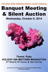 2014 Ruby Banquet Heierman Poster 2