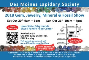Des Moines Gem, Mineral, and Fossil Show