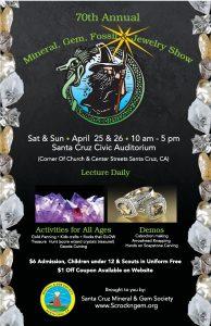 Santa Cruz Mineral and Gem Society